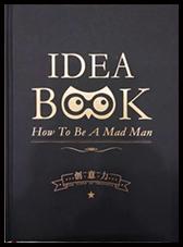 《IDEA BOOK创意力》