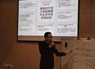 香港Maurice Yang分享影视大创意
