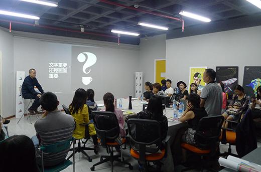 乐剑峰在大学开设创意特训营