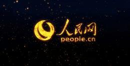 中国新闻网站,品牌形象亮相全球