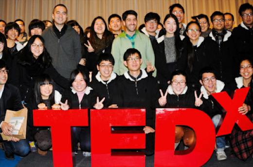 乐剑峰受邀TEDx演讲