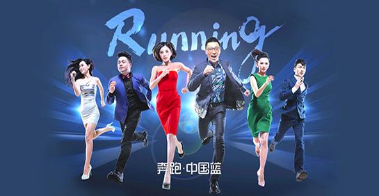 助阵浙江卫视主持人品牌激情开跑