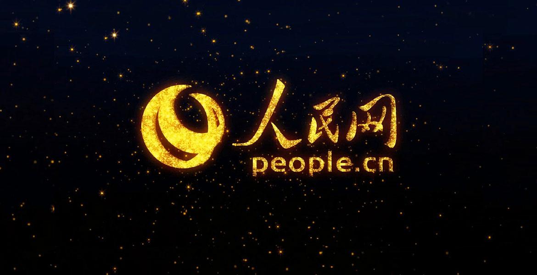 1人民网logo设计