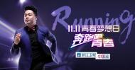 4浙江卫视公关活动策划