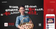 5浙江新闻海报图片设计