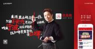 4浙江新闻海报图片