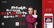 6浙江新闻传媒行业宣传策划