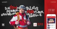 8浙江新闻海报设计图片