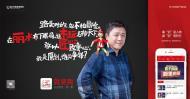 10浙江新闻活动策划