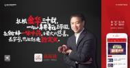 9浙江新闻手绘海报