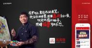 11浙江新闻品牌策略