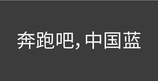 浙江卫视 主持人形象广告