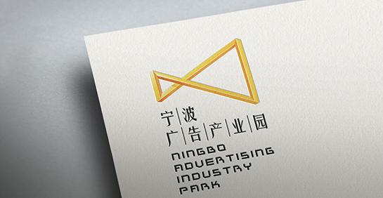宁波国家广告产业园